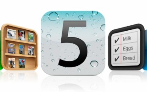 Upgrade to iOS 5 Without Developer Account (Guide Step By Step)