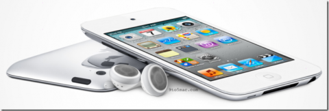 Leaked Photos Of White iPod 5G