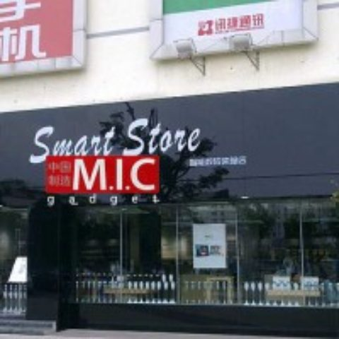 "New Fake Apple Stores Called ""Smart Stores"""