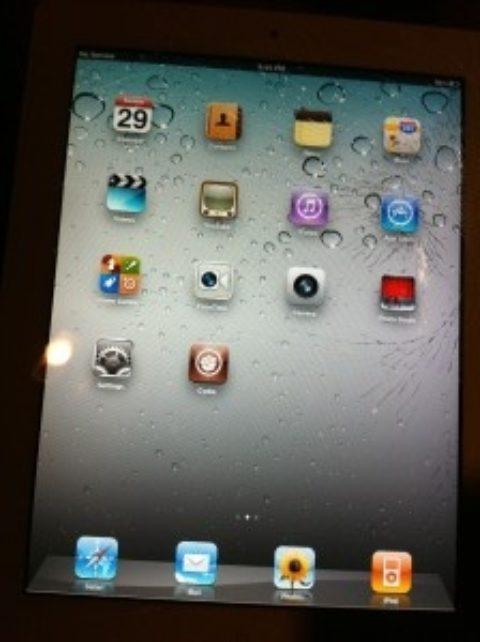Jailbreak OR Break iPad 2