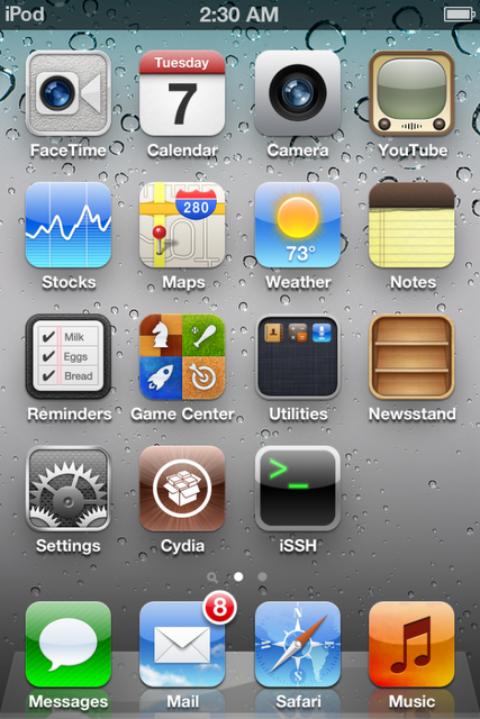 Jaibreak iOS 5 beta 1 with Sn0wbreeze 2.8 b1