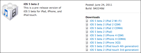 Download iOS 5 Beta 2 ipsw – iPhone, iPod touch, iPad and Apple TV 2G