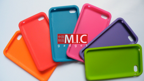 iPhone 5 Cases Are Found Now EVERYWHERE In China