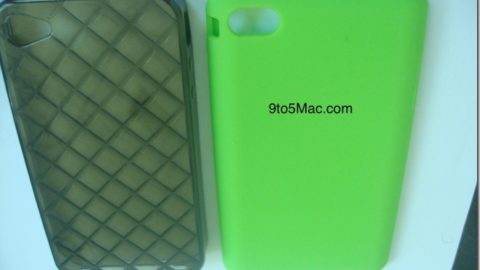 Photos Of iPhone 5 Silicone cases Shows Thinner Design