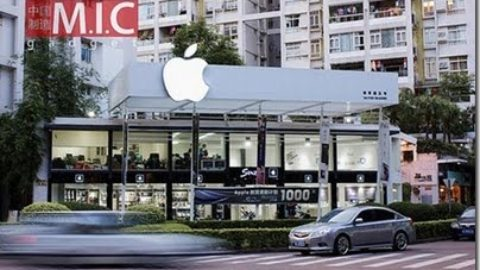 The Best Fake Apple Store Ever[Photos/Video]