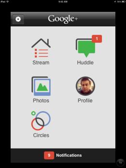 Google+_ipad