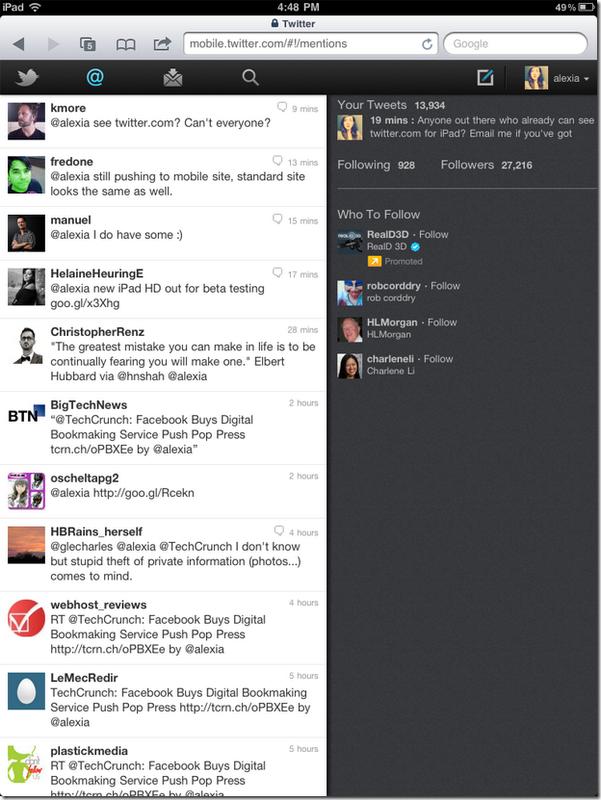 html5 twitter_thumb[2] (1)