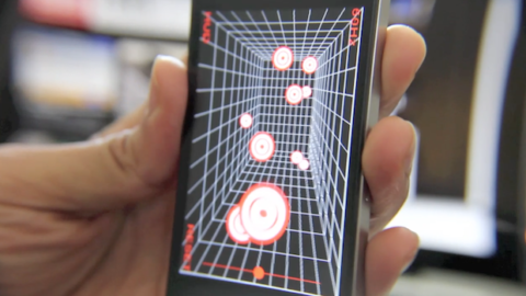 Without 3D Glasses 'iDesktopVR' Brings 3D Tech Demo to the iPhone [App Store] [Video]